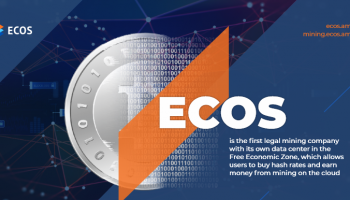 Ecos Cloud Mining Review – Scam Or Legit?
